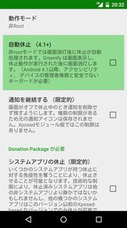 greenify02.jpg