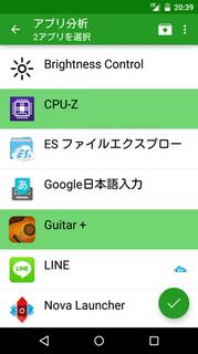 greenify03.jpg